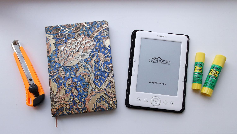 обложка для электронной книги своими руками