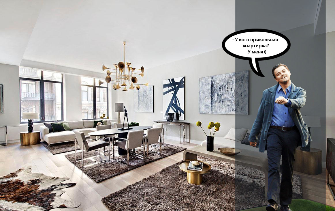 Леонардо Ди Каприо: тур по квартире