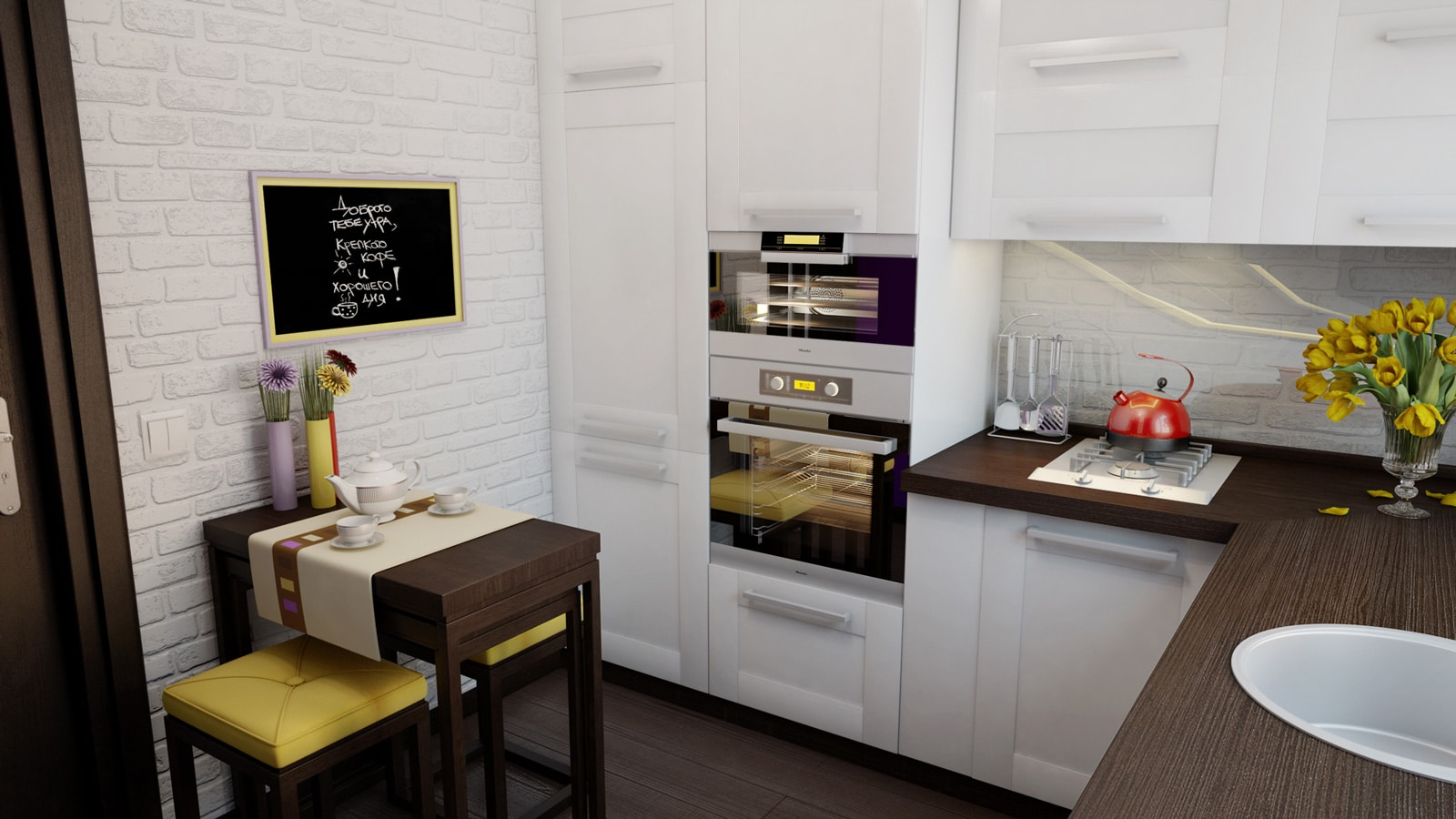 маленька кухня дизайн