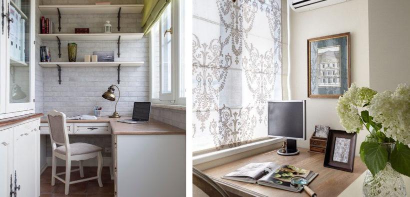 Как оформить домашний офис: 24 идеи
