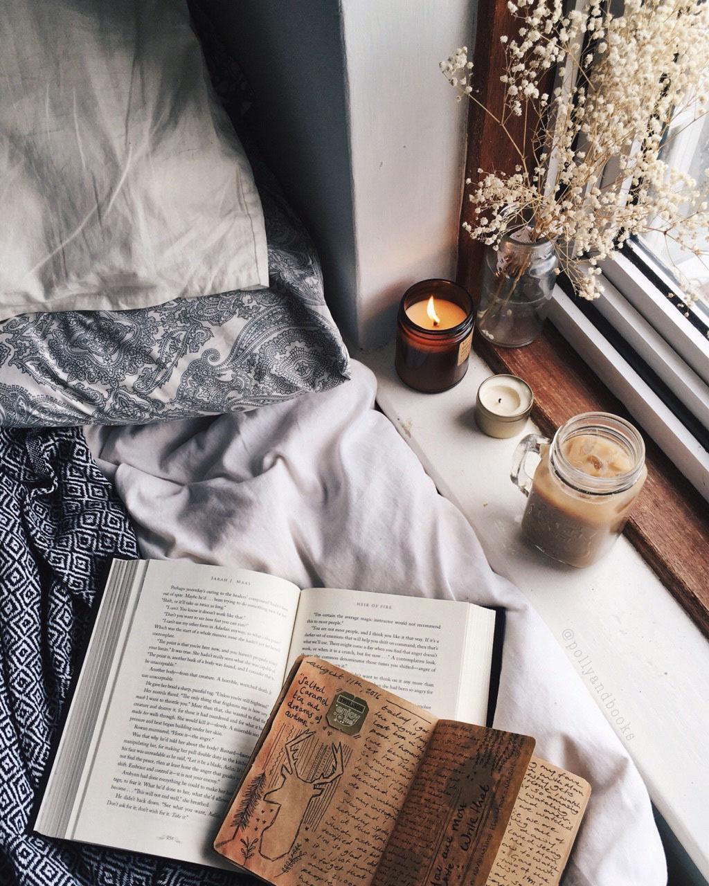 уют и книги